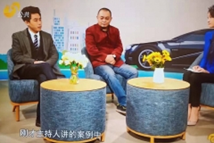 菏泽李艳龙律师参加电视台